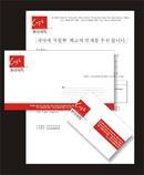 Tp. Hà Nội: in phong bì nhanh lấy ngay trong ngày CL1073364