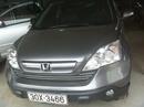 Tp. Hà Nội: Bán xe honda CR V màu trắng , sản xuất 2010 biển 29 A, đăng ký tên tư nhân CL1073591P10