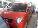 Tp. Hà Nội: Đăng Quang auto Chuyên bán buôn , bán lẻ kia morning nhập khẩu đời 2008 đến 2010 CL1073591P9