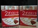Tp. Hà Nội: Cần bán thanh lý gấp sp 2Day Diet hàng Nhật sịn xách tay. CAT2