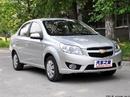 Tp. Hà Nội: Aveo LT giá cả tốt nhất trên thị trường CL1073495