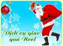 Tp. Hồ Chí Minh: Dịch vụ Ông già Noel Phát quà tại nhà CL1002738