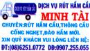 Tp. Hồ Chí Minh: Dịch Vụ Rút Hầm Cầu Minh Tài CAT246_258