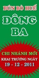 Tp. Hồ Chí Minh: Bún Bò Huế đông Ba - 26 Nguyễn Hữu Cầu, Tân Định, Quận 1 CAT246_256
