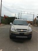 Tp. Hồ Chí Minh: Bán xe chevrolet captiva màu vàng cát. sản xuất tháng 12/ 2007. xe nhà sữ dụng CL1062907P4