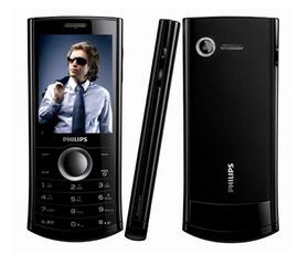 Điện thoại Philips X503 cho thời gian chờ tới 600 giờ