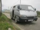 Tp. Đà Nẵng: Hyundai 12 chỗ, đời 95, nhập về VN năm 2004, biển số Đà Nẵng CL1076533P7
