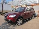 Tp. Hà Nội: Bán xe Chevrolet captiva đời 2007 màu đỏ-TNCC-số sàn-xe việt nam CL1076785P5