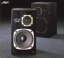 Tp. Hồ Chí Minh: Loa Nhật DIATONE DS-155 bass 17cm, 19x17. 5x15, treble cực nhuyễn CL1080980