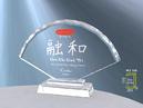 Tp. Hồ Chí Minh: cơ sở chuyên sản xuất cúp pha lê biểu trưng giá gốc RSCL1110622