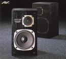 Tp. Hồ Chí Minh: Loa Nhật DIATONE DS-155 bass 17cm, thùng gỗ đen nhánh, zin 100%, Gía Siêu Rẻ CL1080980