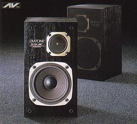 Loa Nhật DIATONE DS-155 bass 17cm, thùng gỗ đen nhánh, zin 100%, Gía Siêu Rẻ