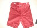 Tp. Hồ Chí Minh: Thanh lý lô quần kaki nữ (trẻ em) CL1089770