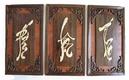Tp. Hồ Chí Minh: Bán tranh Phước Lộc Thọ gỗ - hàng độc CL1097895