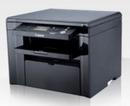 Tp. Hà Nội: Máy in đa chức năng Canon giá siêu rẻ, hàng chính hãng. CL1126301P10