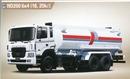 Tp. Hồ Chí Minh: Công ty bán xe hyundai hd65 xe tải hyundai hd65 2 tấn 5 xe tải hyundai nhẹ 1 tấn CL1080229
