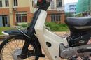 Tp. Hồ Chí Minh: Xe Custom 70cc, đời 1994, xe nằm kho đã lâu không SD, xe còn zin 100% CL1080447