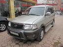 Tp. Hà Nội: Bán xe Toyota zace GL đời 2005 màu ghi vàng-TNCC-số sàn-xe việt nam CL1080229