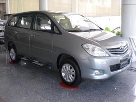 Giao ngay Innova G/ GSR chạy thuế trước bạ tại Toyota Hiroshima, giá tốt nhất!