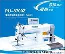 Tp. Hồ Chí Minh: Sửa máy may tận nơi, vệ sinh và bảo dưỡng máy may CL1013572