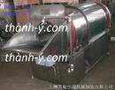 Tp. Hà Nội: Máy rửa rau củ quả, máy rửa dược liệu/ Công ty Thành Ý CL1090153