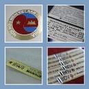 Tp. Hà Nội: Bluemark chuyên thiết kế, sản xuất, lắp đặt thẻ tên nhân viên, mác máy, bảng biển CL1089147