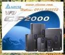 Tp. Hồ Chí Minh: Cung cấp biến tần Delta, PLC Delta, HMI Delta, Servo Delta, giá tốt nhất CL1071854