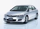 Tp. Hà Nội: Bán xe Honda Civic 1. 8 AT đời 2007, chạy 3 vạn, mới 99%, giá 555 triệu CL1085239P4
