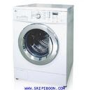 Tp. Hà Nội: giúp bạn sửa điện lạnh trong ngày tết CL1092100