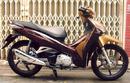 Tp. Hồ Chí Minh: Future 125 FI màu đồng, bánh mâm, thắng đĩa, chạy 700km, mua tháng 12/ 2011 CL1086613