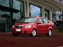 Tp. Hồ Chí Minh: Chevrolet AVEO tặng 100% BHVC, miễn phí giao xe tận nơi ở tất cả các tỉnh CL1088056P8
