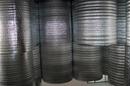 Tp. Hồ Chí Minh: Mút OPP cách nhiệt chống nóng mái tôn chống nóng hiệu qủa CL1080640P8