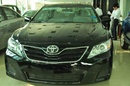 Tp. Hà Nội: Bán Toyota CAMRY 2. 0E , Toyota CAMRY 2. 5LE Hàng Mỹ Mới 100%. CL1088366P8