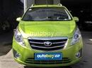 Tp. Hồ Chí Minh: Cần bán xe Deawoo Matiz model 2010 CL1088056P3