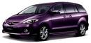 Tp. Hồ Chí Minh: Bán Mazda Premacy sx 2004, BS ĐK 2006, đăng kiểm đến 03/ 2013. CL1087994