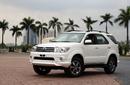 Tp. Hồ Chí Minh: Toyota Fortuner 2012 mới 100% giá 810. 000. 000 CL1087948