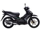 Tp. Hồ Chí Minh: Cần bán gấp 1 em Yamaha Lexam CL1089500