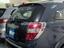 Tp. Hồ Chí Minh: Bán gấp Chevrolet Captiva sản xuất 2007, màu ghi xám, xe sử dụng rất kỷ, rất mới. CL1090745P11