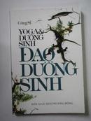 Tp. Hồ Chí Minh: Biên dịch tiếng Trung CAT246P10