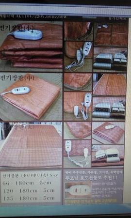 Đệm điện Hàn Quốc xịn 100% bảo hành 12 tháng giao hàng tại nhà.