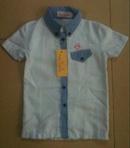 Tp. Hồ Chí Minh: Bán Thanh Lý Quần áo trẻ em đủ loại, hàng mới 100%, ko lỗi, đủ size CL1004713