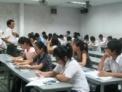 Tp. Hà Nội: TC, CD liên thông Đại học Công Nghiệp CL1090134