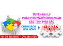 Tp. Hồ Chí Minh: Hỗ trợ mở cửa hàng văn phòng phẩm - từ văn phòng phẩm Minh Anh CL1098957
