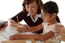 Tp. Hà Nội: Trung tâm gia sư Hà Nội nhận dạy tại nhà các môn T-L-H-A-V-Pháp. .từ lớp 1 đến 12 CAT12P11