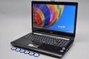 Tp. Đà Nẵng: Bán laptop của Nhật hiệu Fujitsu giá 4tr500, máy như mới 99%, nguyên rin, đủ PK CL1091395