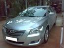 Tp. Hồ Chí Minh: Bán TOYOTA CAMRY 2. 4G đời cuối 2007, số tự động, màu bạc, xe nhà SD kỹ, còn mới 95%. RSCL1067488