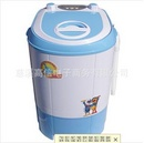 Tp. Hà Nội: Máy giặt mini litte duck chức năng giặt hoàn toàn tự động CL1100584