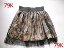 Tp. Hồ Chí Minh: Chân váy ren Hồng Kông cực cool giá rẻ 59K đến 79K (Hàng mới 100%) CL1099135