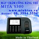 Tp. Hồ Chí Minh: ronald Jack s300 máy chấm công thẻ từ chất lượng tốt nhất CL1211031P3