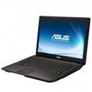 Tp. Hà Nội: Cần bán gấp 1 con ASUS X44H-VX024 (Màu Nâu) New 99% CL1100325P9